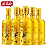 白酒泸州老窖52度龙香醇宏道999ml*6浓香型白酒整箱特价礼盒装