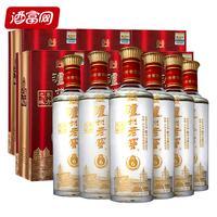 泸州老窖名酒52度H6 500ml*6瓶 白酒整箱特价  中国名酒 浓香型白酒