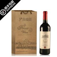 法国原装进口帕洛干红葡萄酒婚宴礼品红酒单支瓶750ml特价包邮